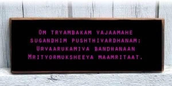 Mahamritunjaya-Mantra-for-Difficult-Times