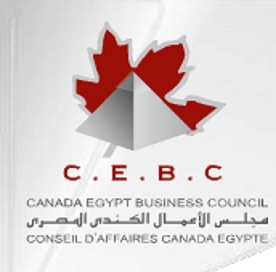 Moatez Raslan, President of the Canada Egypt Business Council (CEBC), said that the CEBC had organised a delegation to attend the conference, in order to help shed light for Egypt's business community on the latest developments and investment opportunities in the international drilling and mining sector. (Photo Public Domain)