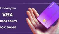 Veocard payment card