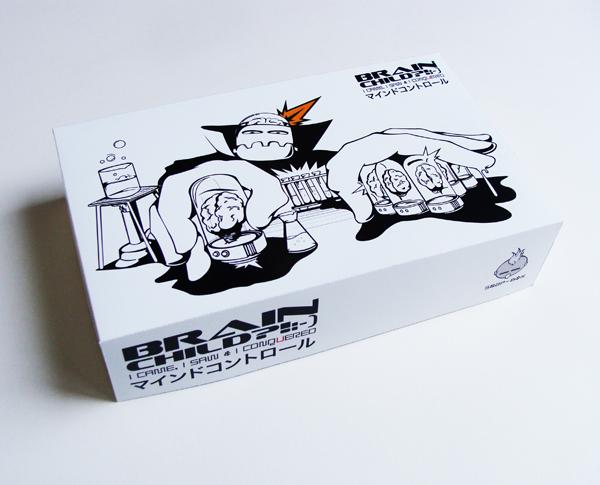 brain invert box 1