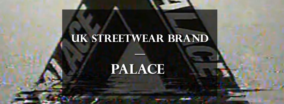 The_Daily_Street_Awards_2012_Winners_UK-Streetwear-Brand-1