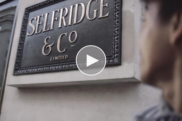 video-HTC-One-Selfridges-Skatepark-Teaser-2