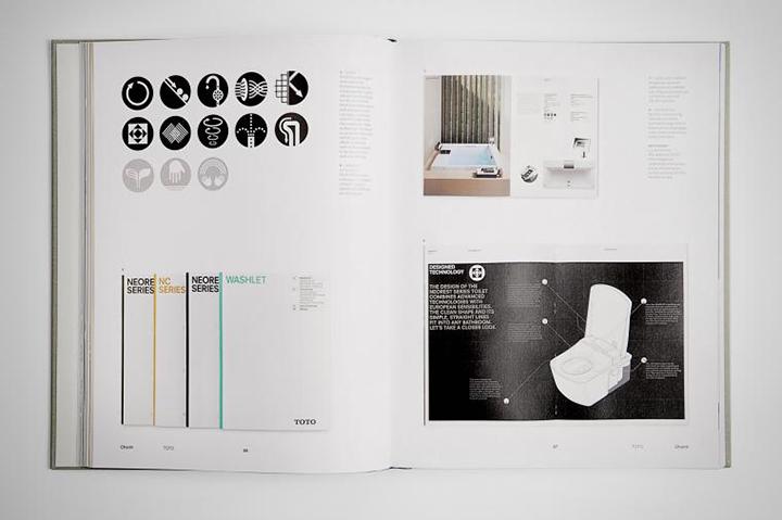 Winkreative Design Stories book 001