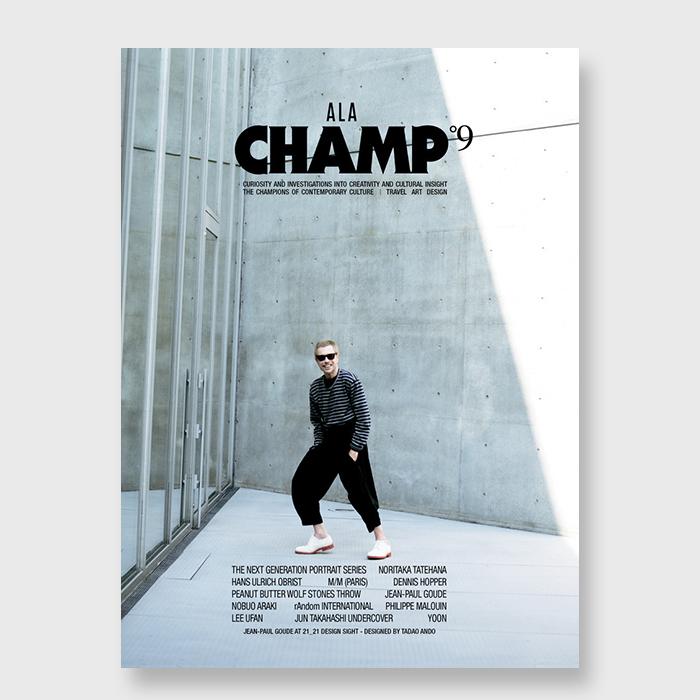 ALA CHAMP Magazine issue 9 03