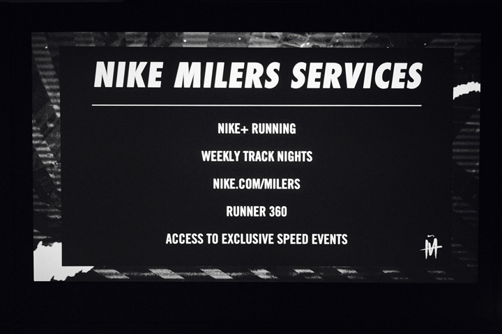 Nike Milers launch London Hyde Park 15