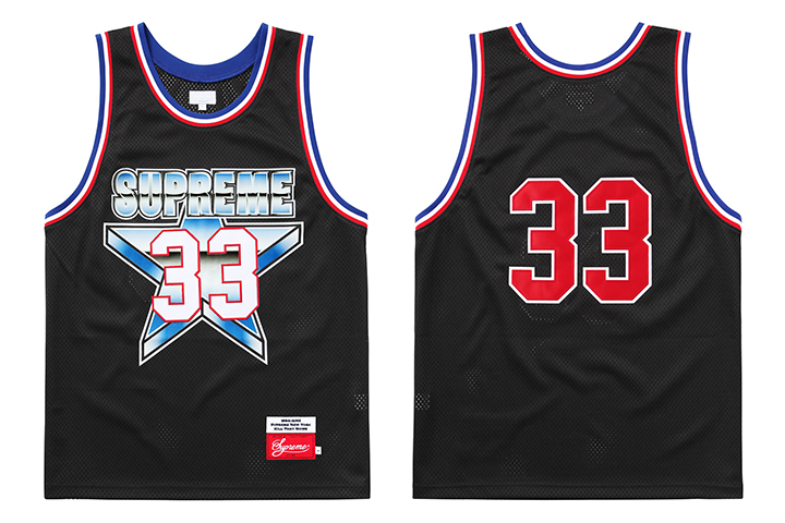 Supreme All-Star basketball kit 06