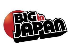 Big in Japan – Texas Musicians benefiting Japan