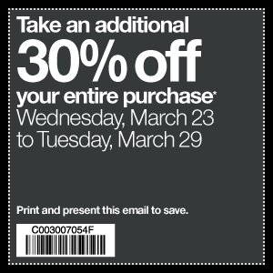 saks off fifth coupon