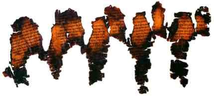 dead sea scrolls fort worth