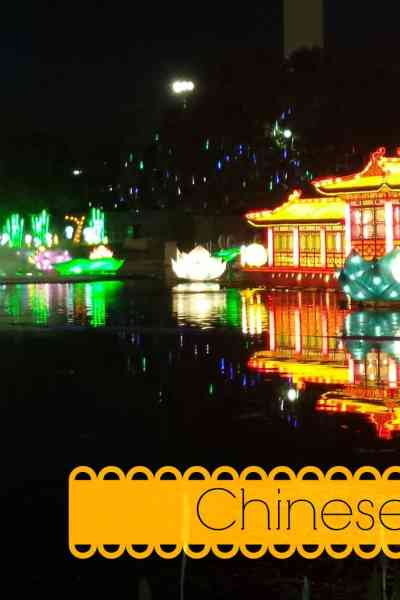 Take a Stroll through the Chinese Lantern Festival