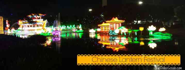 Chinese Lantern Festival in Fair Park - Dallas, Texas