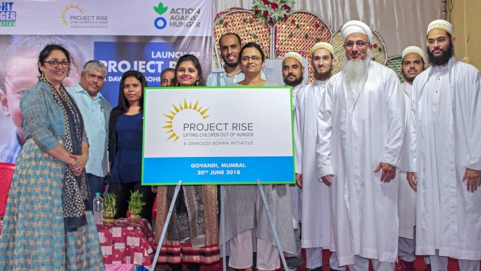 project rise launch