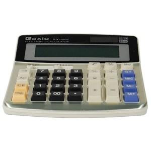 Spy Calculator