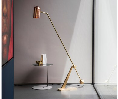 Meet the new British lighting brand enshrining a retro-futuristic sensibility