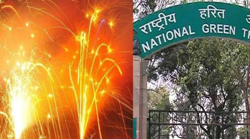 ngt banned crackers