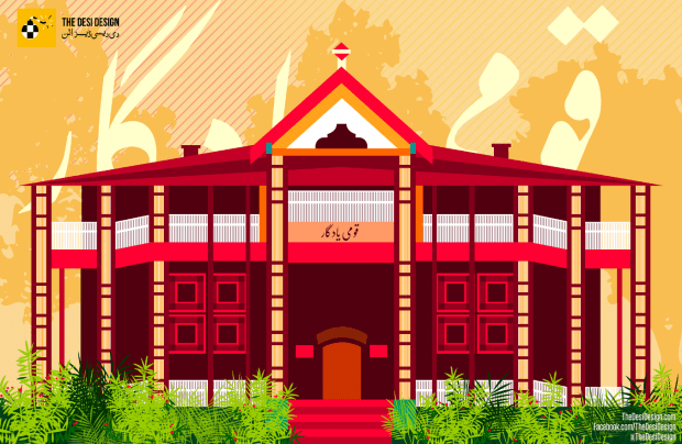 Ziarat residency illustration design