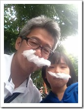 Huang and his niece