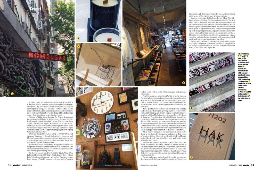 Julianna Barnaby - Hong Kong, The New Home of Cool