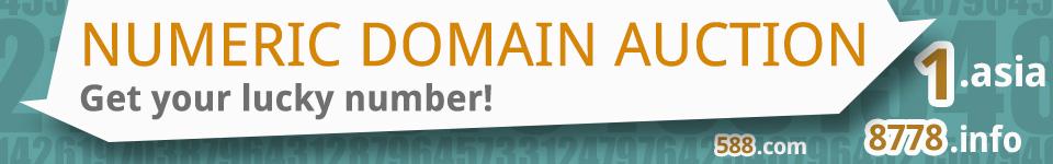 Premium_Numeric_Auction_2014-07_Promo-Header_EN