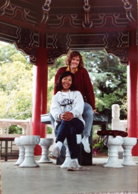 Enjoying Golden Gate Park in San Francisco, 1994.