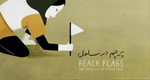 beach flags-saidan (2)