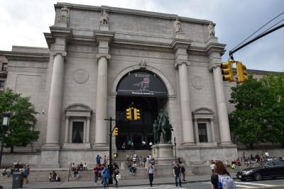 The entrance to the American Museum of Natural History (photo by David).