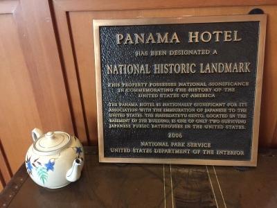The National Historic Landmark plaque.