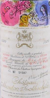 1970 Chateau Mouton Rothschild 1970 1er Grand Cru Classe Paulliac