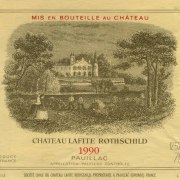 1989 Chateau Haut Brion 12 bottle OWC 1989 DUTY AND VAT PAID