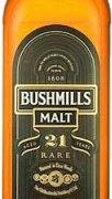 Bushmills - 21 Year Old 70cl Bottle