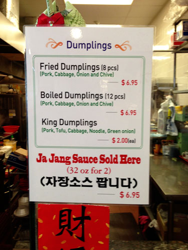 Hmart Fried Dumplings