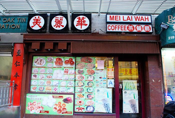Chinatown Manhattan Best Pork Buns Mei Lai Wah