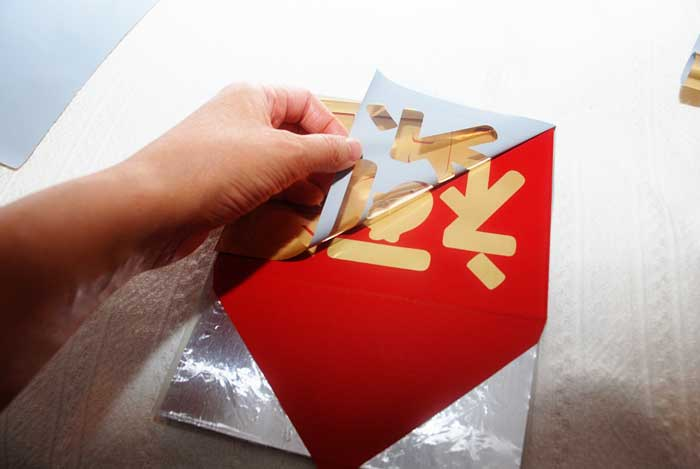 DIY Foil Print Envelopes