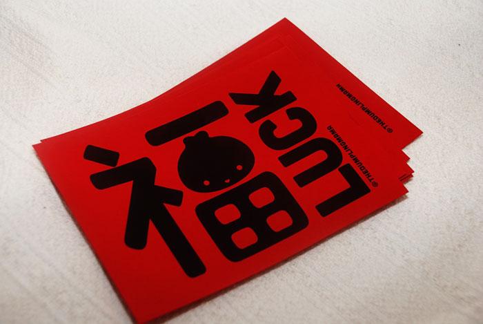 DIY Foil Print Envelopes