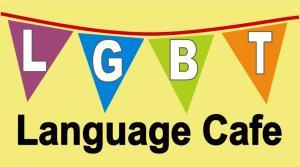 lgbt language cafe 3