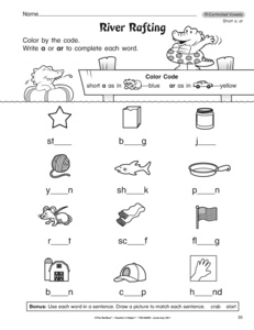 Printables. R Controlled Vowel Worksheets. Mywcct