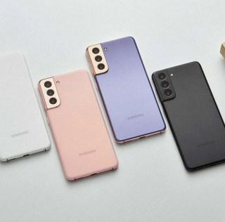 Samsung unveils Galaxy S21, S21+, S21 Ultra & Galaxy Buds Pro