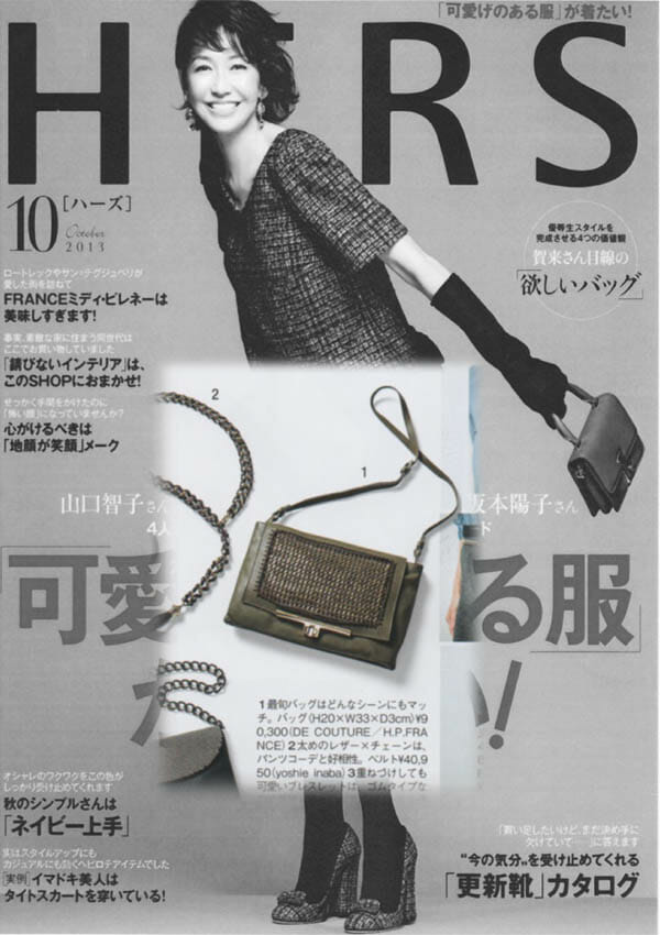 Magazine-Cover-HERS-Japan-01