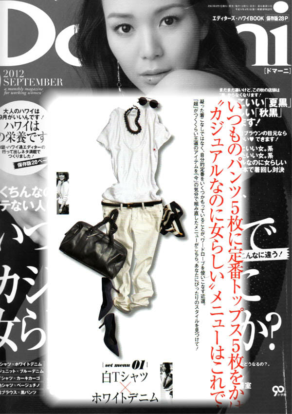 Magazine-Cover-JAPAN-01