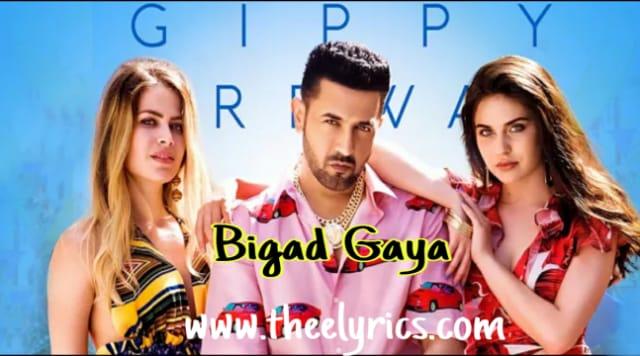 Vigad Gaya Lyrics in Hindi - Gippy Grewal Lyrics