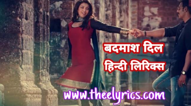 Badmaash Dil Hindi Lyrics – Singham   Saathiya Lyrics