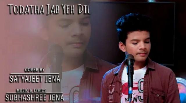 Todatha Jab Yeh Dil Lyrics