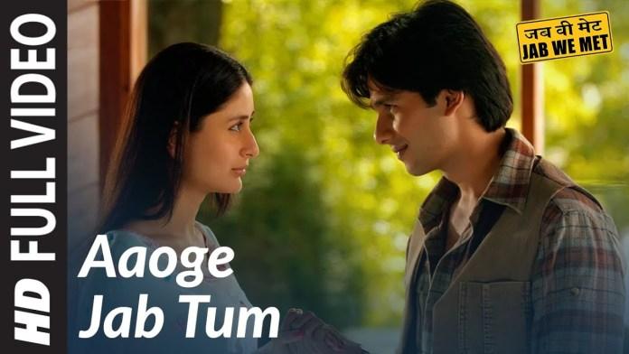 Aaoge Jab Tum Lyrics in Hindi