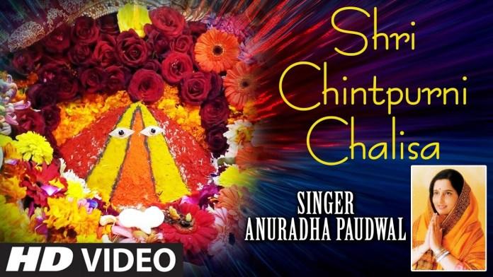 Chintpurni Chalisa Lyrics in Hindi