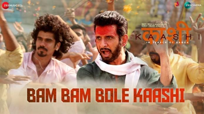 Bam Bam Bole Kaashi Lyrics In Hindi