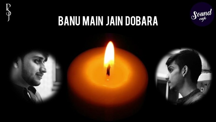 Mere liye itni si tum Jain lyrics