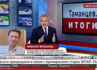 Why You Should Tune in to Russian News