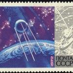 Soviet space art stamp