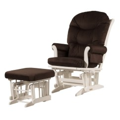 Glider Chair And Ottoman Replacement Cushions Stannah Lift Cost Dutailier Home Design Ideas
