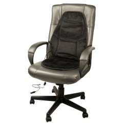 Office Chair Back Support Cushion Reviews Covers Hire Hull Heated Seat With Lumbar Home Design Ideas